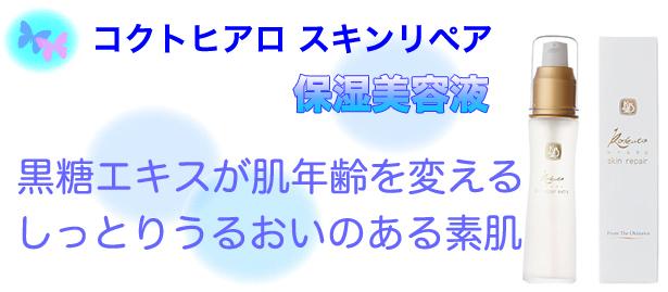 proimage_kokuto