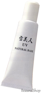 UVナチュラルベース